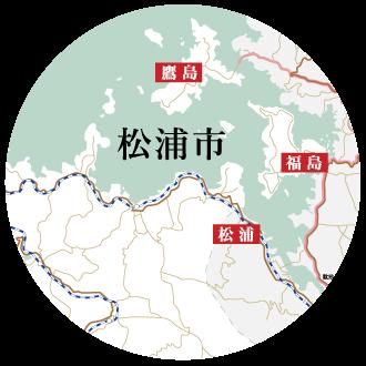 長崎県松浦市の地図