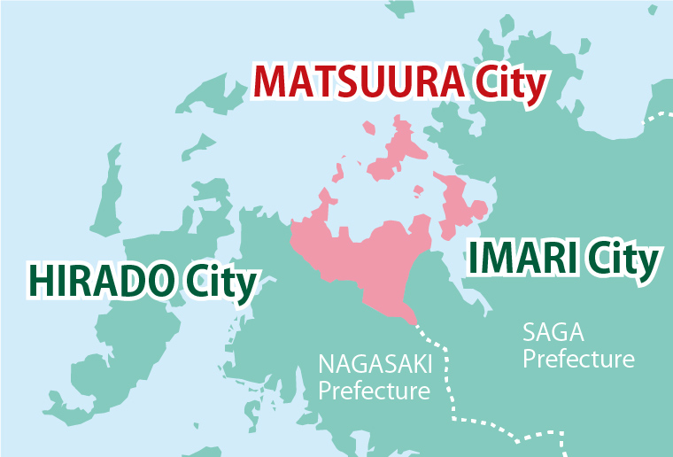 What is MATSUURA City?
