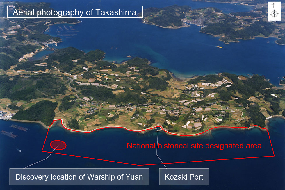 Takashima-kouzaki designated as a national historical relic site
