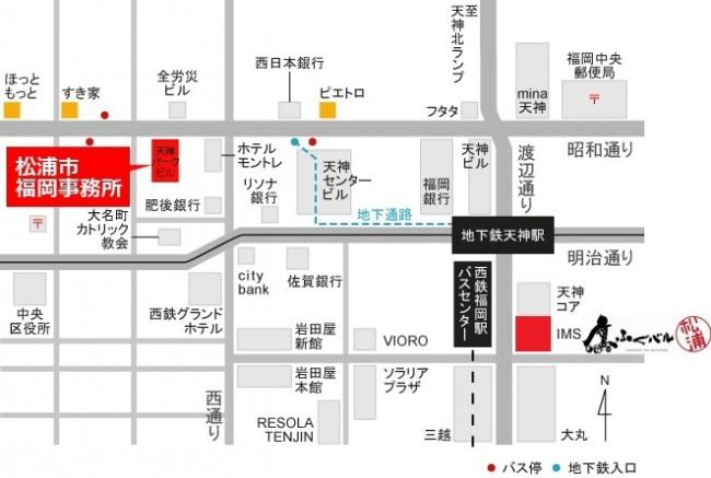 松浦市福岡事務所×鷹ふぐバル松浦位置図