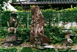 松浦家供養塔