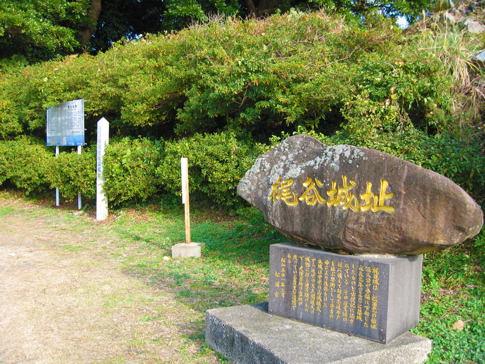 Ancient site of Matsura Clan Kajiya castle