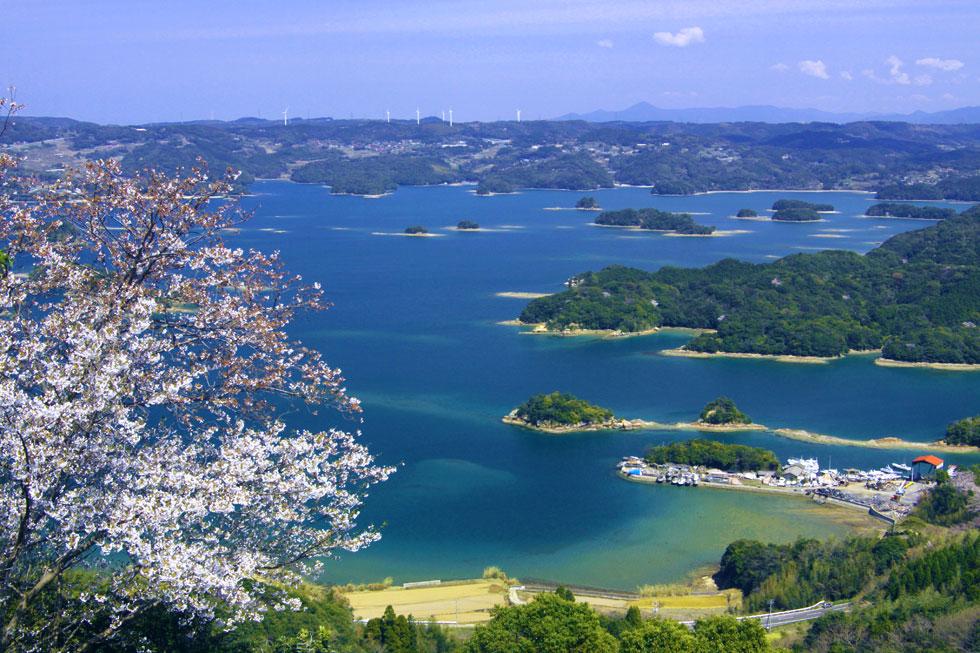 Irohajima archipelagos