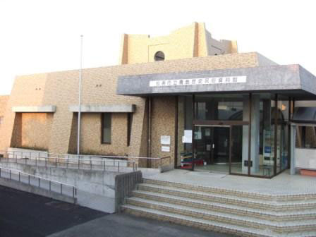 Matsuura Municipal Takashima Museum Of History and Takashima Folklore Buried Cultural Properties Center