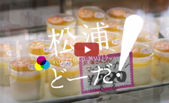 百枝製菓舗