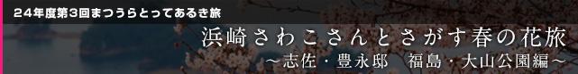 フォトアルバム03