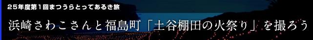 フォトアルバム04