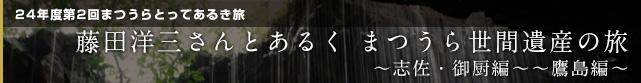フォトアルバム02