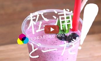 松尾農園Matsuo Nouen + Coffee
