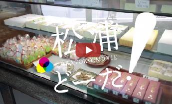 佐々屋菓子舗